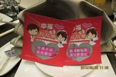 2013*06*02--佩潔姐婚禮宴客在台北^^:13.06.02佩潔姐結婚喜宴 (11).JPG