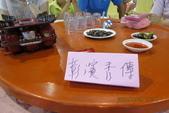 2013*06*29--錦柔姐訂婚喜宴^&^:13.06.29錦柔姐訂婚喜宴 (4).JPG