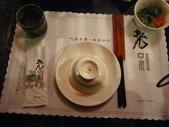 2012*03*10--台中老四川麻辣鍋^^:12.03.10台中老四川麻辣鍋.JPG