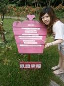 2012*04*29-安妮公主花園(新社):12.04.29嫻嫻公主 (57).JPG
