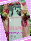 2013*06*02--佩潔姐婚禮宴客在台北^^:13.06.18學姊ㄉ單路.jpg
