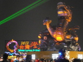 2012*02*17--與父母逛鹿港花燈^^:12.02.17主燈.JPG