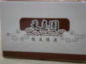 2012*03*24--吃喜酒&好樂迪唱歌^^:12.03.24嘉源的同事吃喜酒 (4).JPG