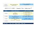 行動相簿:2018-05-18 040155.JPG