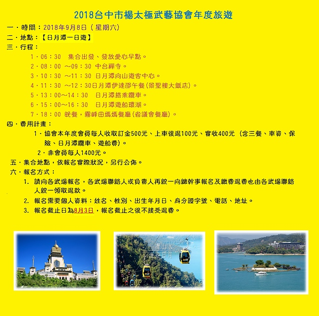 2018-07-13 115414.JPG - 行動相簿