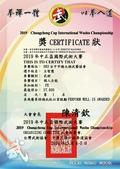 行動相簿:9870306189008 (1)_爱奇艺.jpg