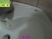 483-廁所陶瓷馬桶-洗手檯去污除垢處理:廁所陶瓷馬桶-洗手檯去污除垢處理 (6).JPG