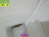 483-廁所陶瓷馬桶-洗手檯去污除垢處理:廁所陶瓷馬桶-洗手檯去污除垢處理 (4).JPG