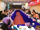 北京第一屆王財貴讀經教育宣導講師培訓20130418~26於北京:P_20130419_160610.jpg