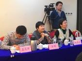 北京第一屆王財貴讀經教育宣導講師培訓20130418~26於北京:P_20130419_160854.jpg
