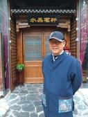 北京第一屆王財貴讀經教育宣導講師培訓20130418~26於北京:P_20130420_080904.jpg