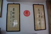2013到王老師家拜年:20130216004.JPG