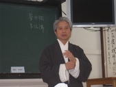 台灣第一屆王財貴讀經教育宣導講師培訓2010年元月:990131400.JPG