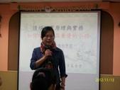 讀經教育宣導花絮:20121113397土城安和國小.jpg