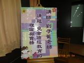 讀經教育宣導花絮:20121212002桃園國小.jpg