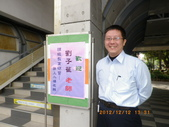 讀經教育宣導花絮:20121212004桃園國小.jpg