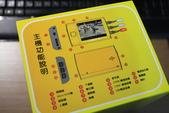 2015-12-28 大黃蜂行車紀錄器開箱:IMG_0295.JPG