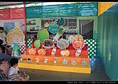 2010-07-21 lab宜蘭一日遊:IMG_1260.jpg