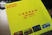 2015-12-28 大黃蜂行車紀錄器開箱:IMG_0294.JPG