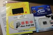 2015-12-28 大黃蜂行車紀錄器開箱:IMG_0307.JPG