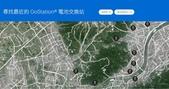 2015-06-25 Gogoro45天試乘:gostation.JPG