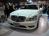 2009台北車展 真的只有車 XD:IMG_9326.JPG