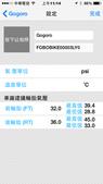 2015-10-10 Gobo胎壓偵測器開箱:IMG_3759.PNG