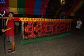 癸巳年四月二十六日高雄橋頭帝仙宮神農大帝聖誕千秋:癸巳年高雄橋頭帝仙宮神農大帝聖誕千秋_01.jpg