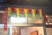 甲午年四月初八日高雄右昌清隱宮悟禪禪師聖誕千秋:甲午年高雄右昌隱宮悟禪禪師聖誕千秋_22.jpg