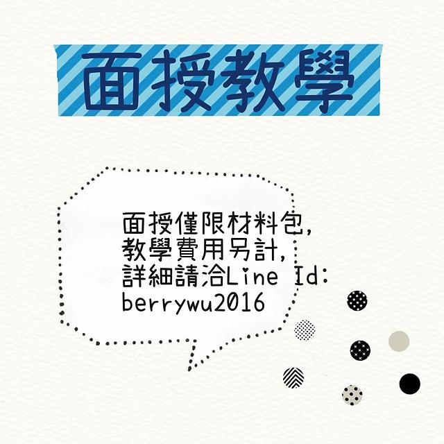 面授教學.jpg - 說明圖檔