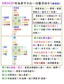 分隔:夢中牌局1.jpg