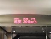 湖南:DSCF5551.JPG