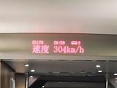 湖南:DSCF5552.JPG