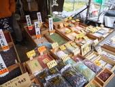 2014東京馬拉松之旅:DSCF1045.JPG