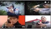 錯誤的握槍:FireShot Capture - 訓練_警政署電化教材 @ 李海的常訓課 __ 1.png