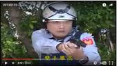 錯誤的握槍:FireShot Capture - 訓練_警政署電化教材 @ 李海的常訓課 __ 6.png