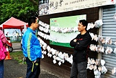 2013.04.13台東鹿野國際馬拉松:903951_372897536156163_1593432242_o.jpg