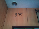 101掃墓:DSC_0280.jpg