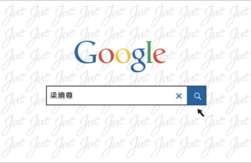 酒店工作環境:酒店經紀梁曉尊  梁小尊.jpg