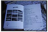 20100919馬公跨海大橋PK凡那比颱風:29.澎湖 馬公市區晨遊景區 (13).jpg