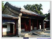 20070925  北京-北海公園(中秋在北京賞月):21 北京北海公園20070925 (7).jpg