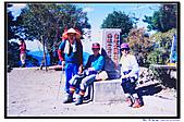 19951025 臺灣最高的地平線─能高安東軍縱走五天:能高安東軍縱走 004.jpg