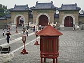 20070926  北京-世界文化遺產天壇:30 北京天壇皇芎宇20070926 (11).jpg