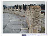20070926  北京-世界文化遺產天壇:29 北京天壇圓丘20070926 (13).jpg