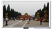 20070926  北京-世界文化遺產天壇:28 北京天壇南門廣場20070926 (1).jpg