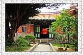 20110417 台北市大龍峒孔子廟與保安宮:1.大龍峒孔子廟 (9).jpg