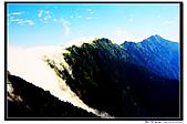 19951025 臺灣最高的地平線─能高安東軍縱走五天:能高安東軍縱走 005.jpg