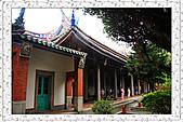 20110417 台北市大龍峒孔子廟與保安宮:1.大龍峒孔子廟 (10).jpg