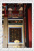 20110417 台北市大龍峒孔子廟與保安宮:1.大龍峒孔子廟 (13).jpg