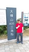 20170506     鶯歌縱走大棟山:IMAG6893.jpg